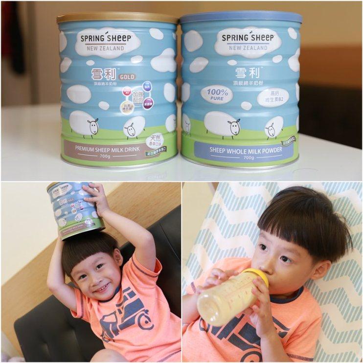 【Baby】營養好喝無腥味~♥ 100%來自紐西蘭的雪利綿羊奶粉