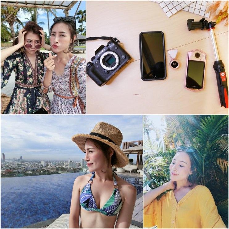 【3C】女孩出門必備!! 5種拍攝器材及4款超美濾鏡App~♥