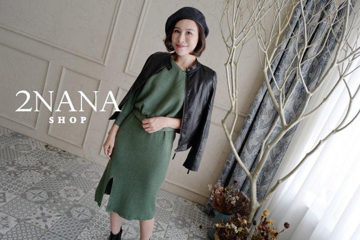 【穿搭】2NANA SHOP雙娜 ♥ 11月新品私心推薦款-洋裝篇