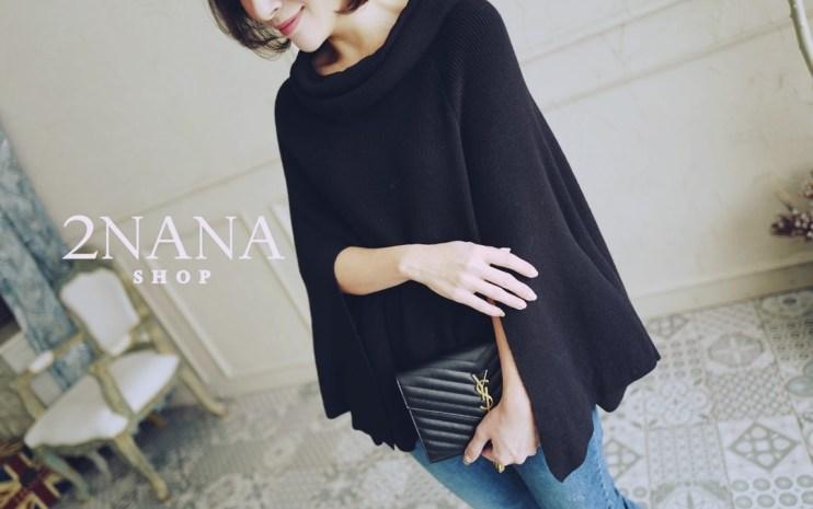 【穿搭】2NANA SHOP雙娜 ♥ 11月新品私心推薦款-上衣篇