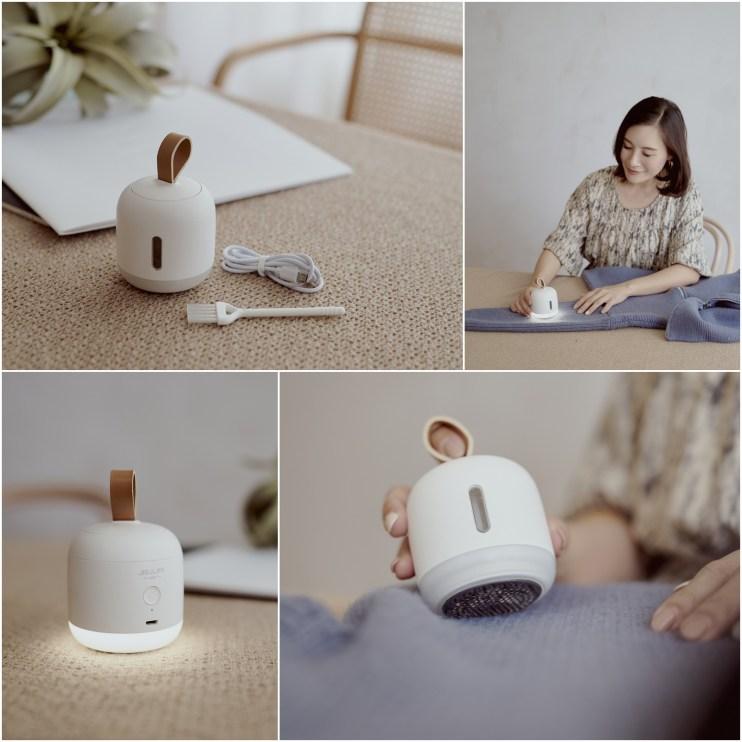 【團購】百元生活實用好物~Lisscode照明式除毛球器!!