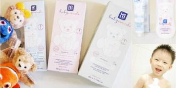 【育兒開箱】網購 Babycoccole 寶貝可可麗。來自義大利的嬰兒護理品牌。洗髮沐浴露。清爽保濕乳液。滋潤舒緩護膚霜 ❤❤