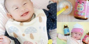 【育兒開箱】Pandababy 綜合酵素營養素粉/藻精蛋白粉。鑫耀生技。寶寶的全方位營養補給