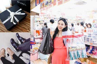 【沖繩】用樂天信用卡買遍沖繩~不漏掉任何一處好逛好買的沖繩購物指南❤