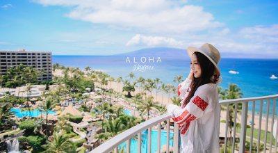 【夏威夷-茂宜島】緊鄰沙灘~悠閒感百分百的The Westin Maui Resort & Spa,Ka'anapali