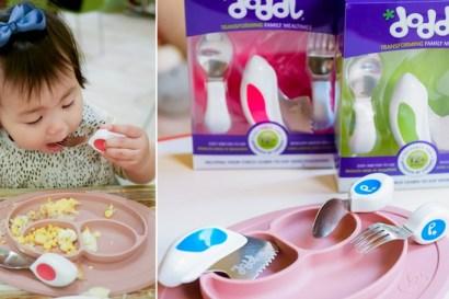 """【育兒】讓嬰幼兒自己吃飯""""秒上手""""的英國Doddl人體工學餐具三件組、二件組!"""