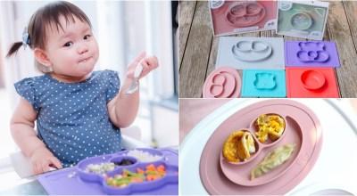 【育兒】實用又促進食慾的ezpz拔不掉矽膠餐盤+哄睡神器ZAZU好朋友