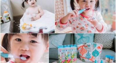 【育兒】建立起寶寶的刷牙習慣從超棒的~英國brush-baby嬰幼兒聲波電動牙刷開始