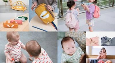 【育兒】氣質跟可愛度都破表的比利時有機棉trixie包包.玩具.沐浴.床寢夏日新品團