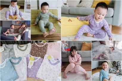 【育兒】米諾娃寶貝.秋冬全新花色家居服、包屁衣、護肚褲、套裝