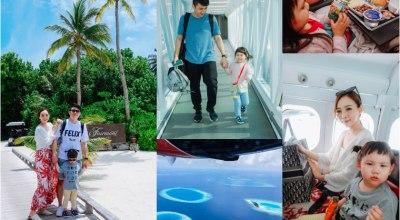 【馬爾地夫】帶著2歲小孩去度假,去程與一波三折的回程:香港航空-香港轉機/新航-新加玻轉機