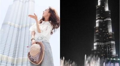 【2015蜜月】很怕輸的杜拜♡世界最高的建築哈里發塔&世界第一高音樂噴泉