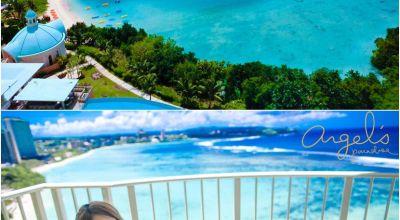 ▌關島 ▌Lotte Hotel Guam♥把杜夢灣盡收眼底的雙泳池五星酒店♥