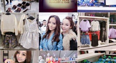 ▌逛街 ▌H&M台北開幕啦!眾星雲集的平價時尚♥♥♥
