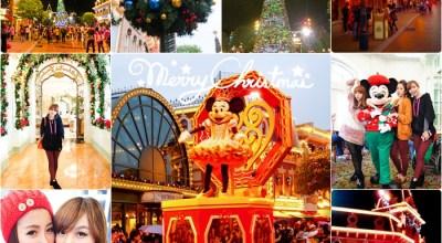 【香港 】女孩的旅行♥充滿聖誕節氛圍的香港DISNEY PARK♥