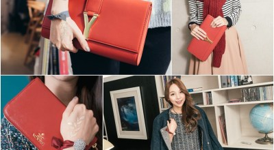 ▌精品 ▌紅色系夢幻逸品♥YSL Chyc Leather Clutch手拿包&Prada長夾