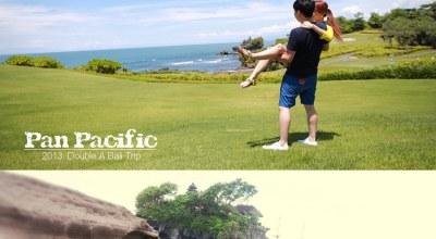 ▌峇里島 ▌巴里島浪漫婚拍♥擁有絕妙好View的Pan Pacific 泛太平洋度假酒店♥房間,酒店篇