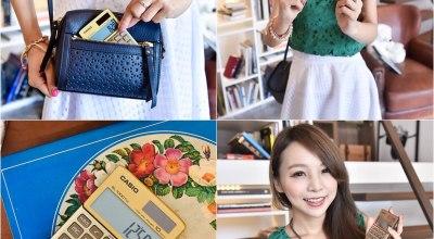 ▌生活 ▌絕對時尚的包中小物♥比我手機還小的輕巧美型的casio計算機