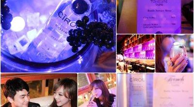 ▌活動 ▌歡愉的French Tuesdays X Ciroc頂級伏特加的享樂派對之夜!