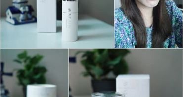 【保養】AVIVA三大保濕聖品。冬季乾癢不再來~多元乳霜。完美多元金量霜。完美乳清