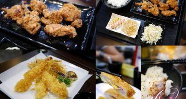 【台南美食】赤信號日式唐揚定食。家庭式唐揚定食餐館~ 六種炸物醬汁給你更多不一樣的味覺體驗