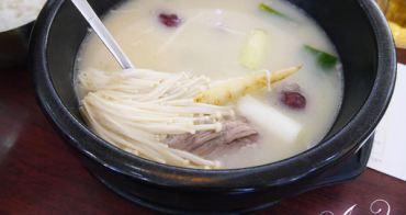 【首爾自由行】神仙雪濃湯。神仙也愛!牛腿骨熬製而成的濃郁白湯