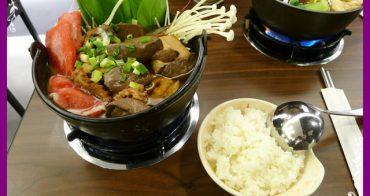 【妮。愛吃】一個人的麻辣小火鍋。登豐港式麻辣