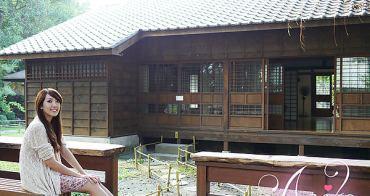 【台南旅遊】夕遊靜泊行館。週休2日輕鬆遊日本~幽靜日式小秘境