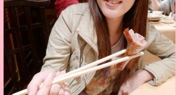【2011冬❤香港】5天4夜港澳養肉血拼行。東薈城名店倉Outlet血拼去 + 鏞記酒家
