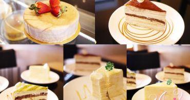 【台南美食】克林姆の屋。平價又美味!心目中NO.1的美味千層蛋糕
