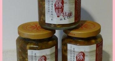 【妮。愛吃】炎炎夏日的開胃良伴。澎湖賜福牡蠣醬