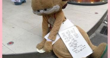 【2012夏❤首爾】5天4夜半自助行。包你買到失心瘋。弘大週邊血拼實錄