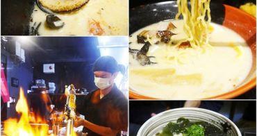 【台北美食】札幌炎神拉麵。來自北海道1300度的炙燒札幌拉麵!不用飛日本~台北東區就吃得到