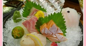 【妮❤吃】擺盤精彩又美味的生魚片。WUMY J.D.B 日式創意居酒屋