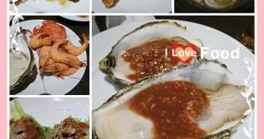 【台北美食】泰式生猛海鮮澎湃隨你吃。泰市場海鮮自助餐廳