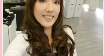 【變髮】超質感結構式護髮 x 俐落有型剪髮 大公開!