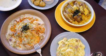 【台南美食】提摩希歐式連鎖餐坊。低脂、低卡、低熱量!超平價義大利麵