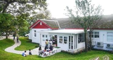 【台北美食】白房子Yang Ming Cafe。陽明山餐廳推薦~美軍宿舍改建絕美夢幻咖啡廳