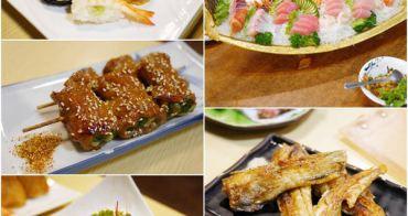【台南美食】新都巷日本料理。巷弄中的平價家庭日式料理店