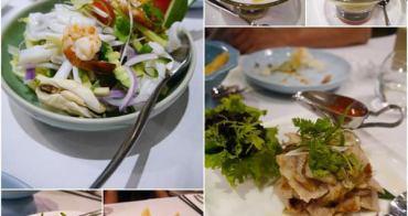 【台南美食】晶湯匙泰式主題餐廳。南紡夢時代3F~精緻高貴泰國菜