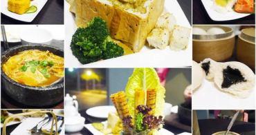 【台南美食】漢來蔬食(南紡夢時代)。超驚豔素食港點!!肉食族也能感到滿足