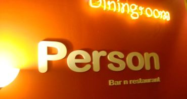 【食】Person Bar n restaurant