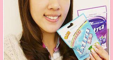 【體驗】近期體重控制和牙齒健康小秘訣 。無糖口香糖