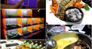 【台北美食】若水臨品鍋。平板點餐超便利!蔬菜店內栽種~現摘現吃好有趣 (歇業)