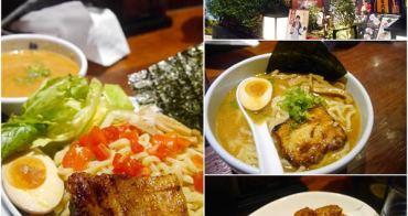 【台北美食】麵屋武藏 (忠孝虎嘯店)。來自東京的武士魂拉麵!超厚切叉燒滿足你的胃
