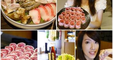 【台南美食】烹大師涮涮鍋。100分的肥美蛤蜊 x 神級上品牛肉鍋