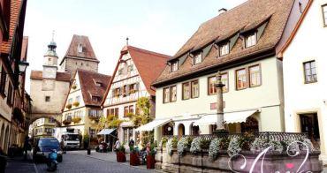 【2013❤德國】開朗少女12天的進擊冒險。浪漫的中古世紀古城風貌。羅騰堡Rothenburg ob der Tauber (上)