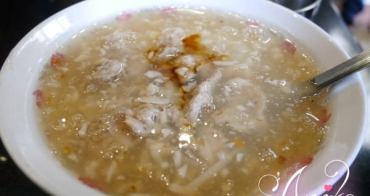 【宜蘭美食】北門蒜味肉羮 x 北門綠豆沙牛乳大王。宜蘭必吃人氣名店