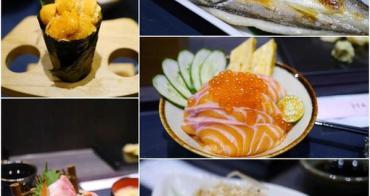 【台北美食】錵鑶日本料理Hana 壽司(2號店)。永和四號公園~超人氣精緻日本料理!