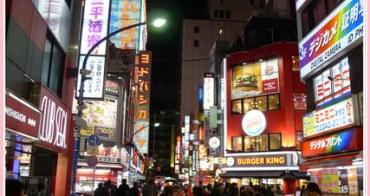 ❊2010年浪漫聖誕@東京五天四夜自由行❊夜行新宿覓食去
